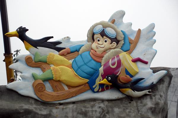 游乐园雕塑